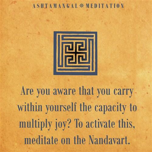 Nandavart - Sacred Symbol